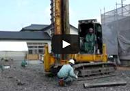 福井県産『杉』を活用した地盤改良工法 施工動画一覧