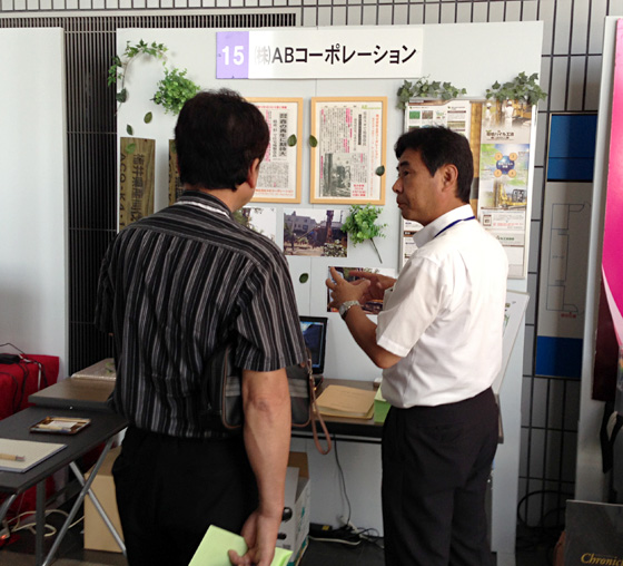 【6/29】中小零細企業のための政策講演会ブース出展